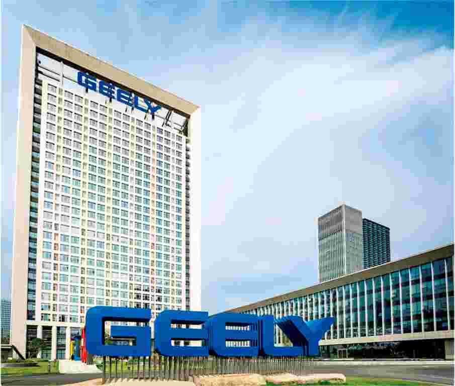 "Geely Holding Group - ООО ""СБСВ-КЛЮЧАВТО АМЕГА"""